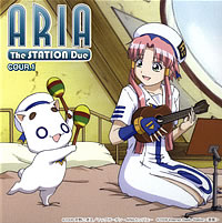 "Radio CD ""ARIA The STATION Due"" COUR.1"
