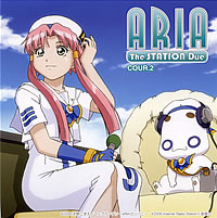 "Radio CD ""ARIA The STATION Due"" COUR.2"
