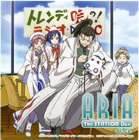 "Radio CD ""ARIA The STATION Due"" COUR.4"