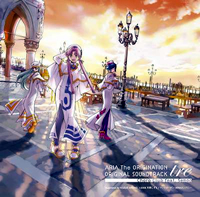 ARIA The ORIGINATION ORIGINAL SOUNDTRACK tre