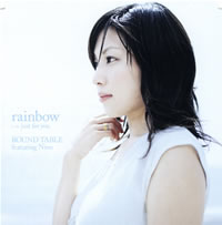 "ARIA The ANIMATION ED Single ""rainbow"""